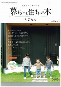 『白藤の家 H House』が掲載されました。