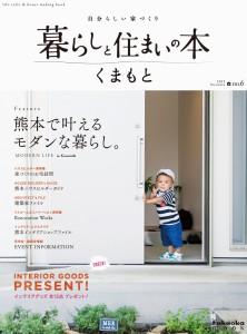 6号表紙 - コピー